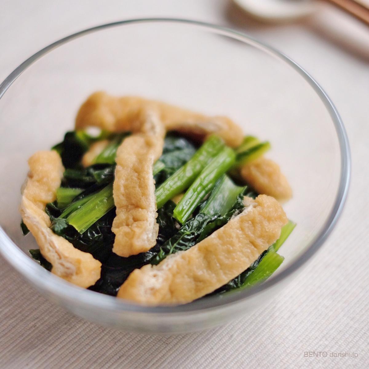 弁当の箸休めにも。青菜と油揚げの煮びたし