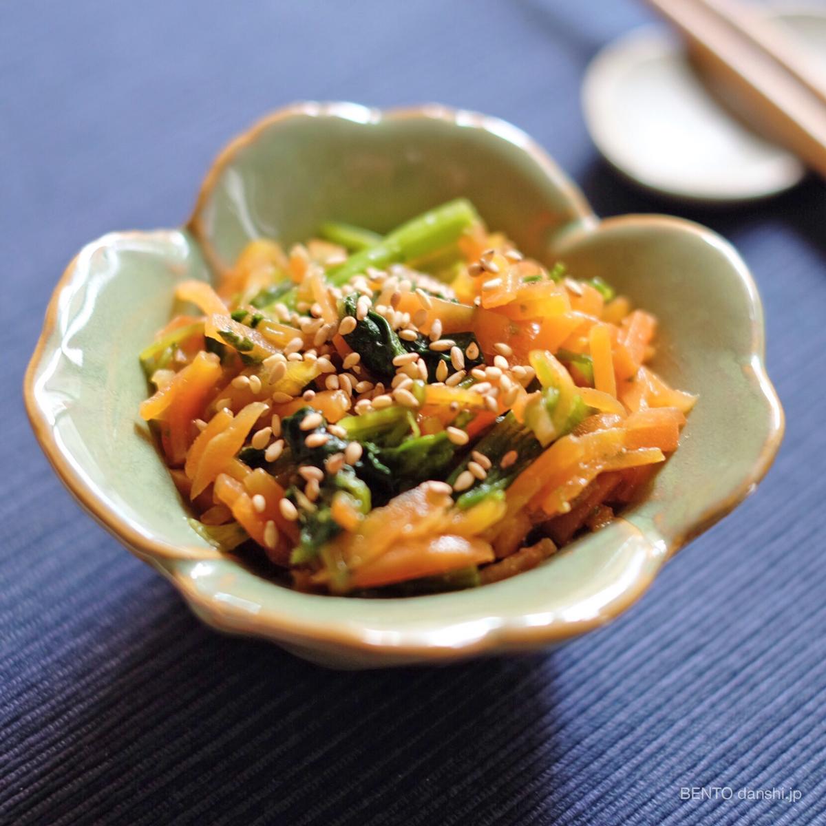 節約にもなる簡単レシピ。じんわり優しい味わい『ほうれん草と人参のナムル』