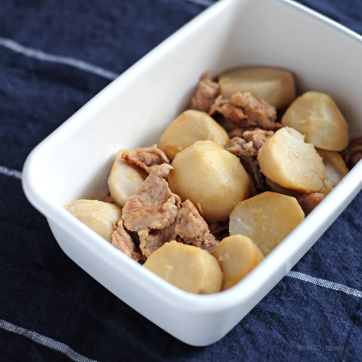 簡単に作れて弁当のおかずに大活躍。『里芋と豚肉の田舎煮』は弁当男子に嬉しい、和食の作りおきレシピ。