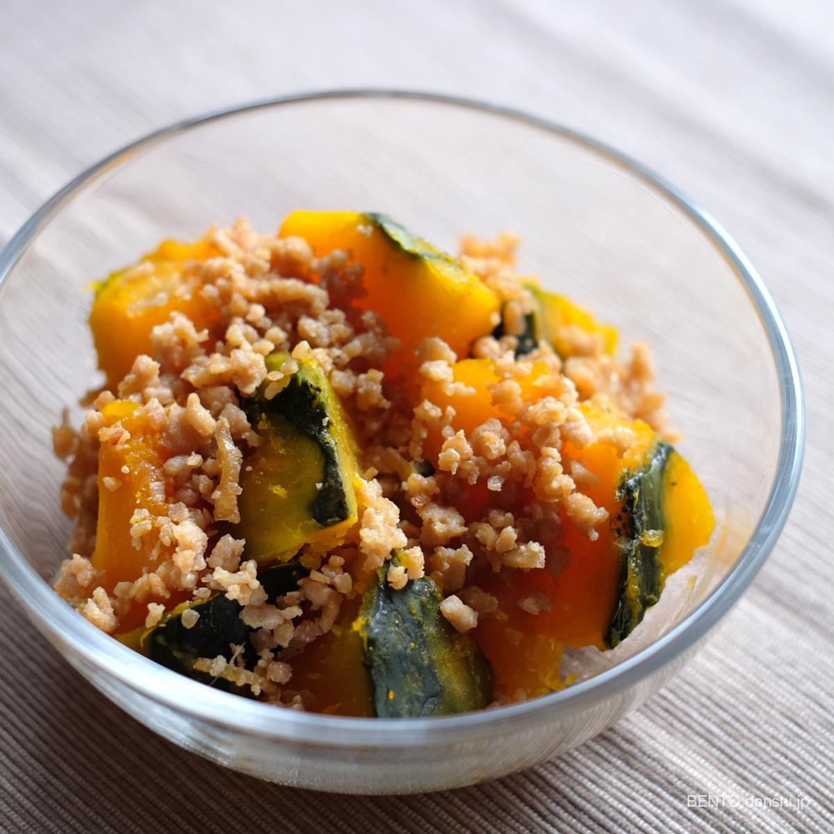 弁当の作り置き、常備菜に。ふりかけるだけの簡単お手軽・時短レシピ『かぼちゃの鶏そぼろがけ』