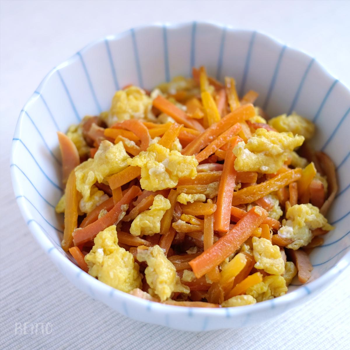 手軽に沖縄料理。『ニンジンしりしり』は人参と卵で作れる定番常備菜・作り置きレシピ。