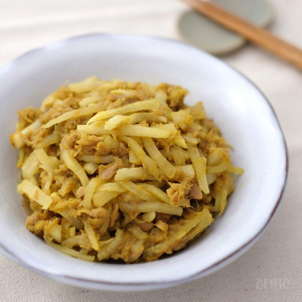 ツナと大根のカレー炒めは、ご飯がすすむ作り置き常備菜レシピ