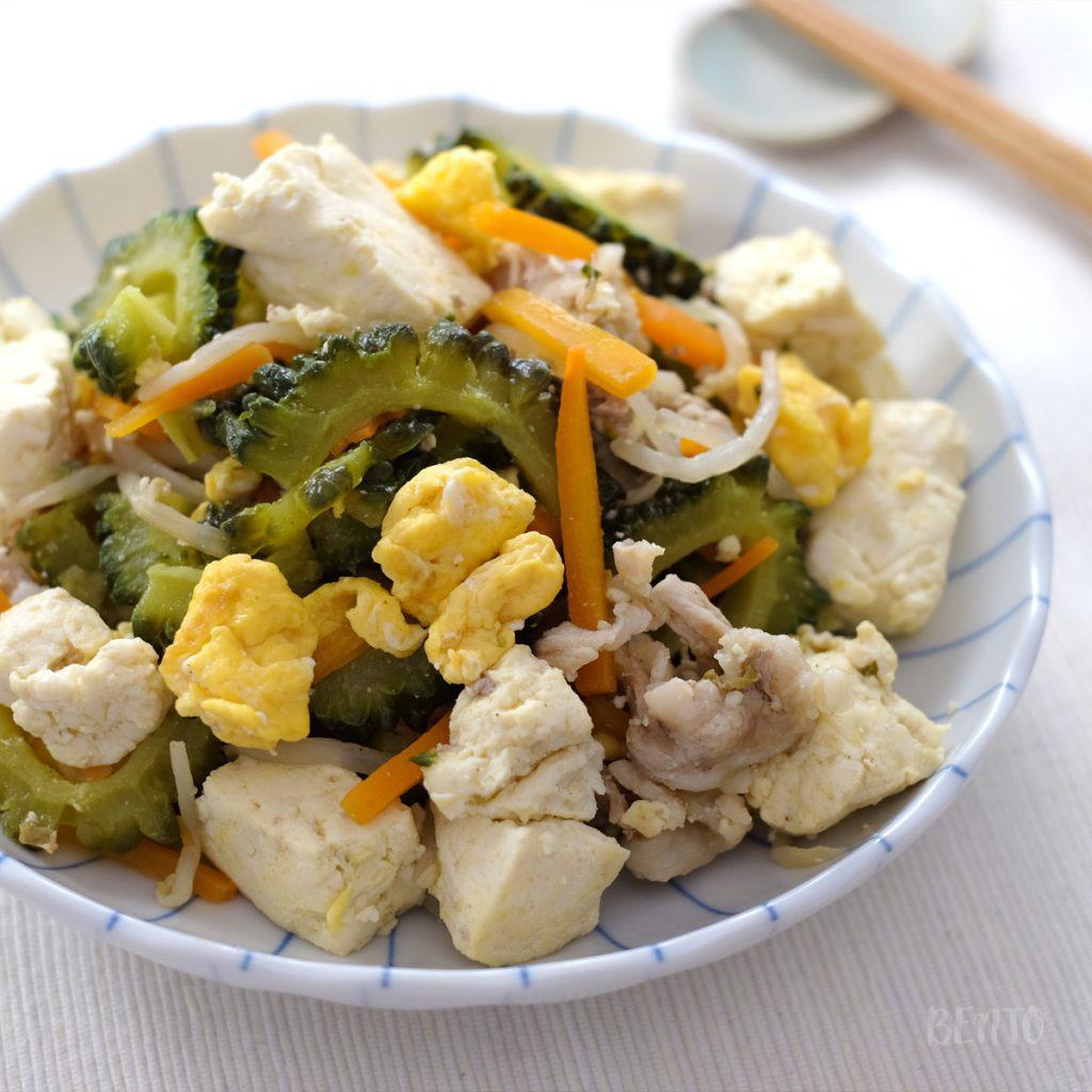 栄養たっぷり『簡単ゴーヤチャンプルー』。苦味を取って食べやすく、弁当のおかず・作り置きにも。
