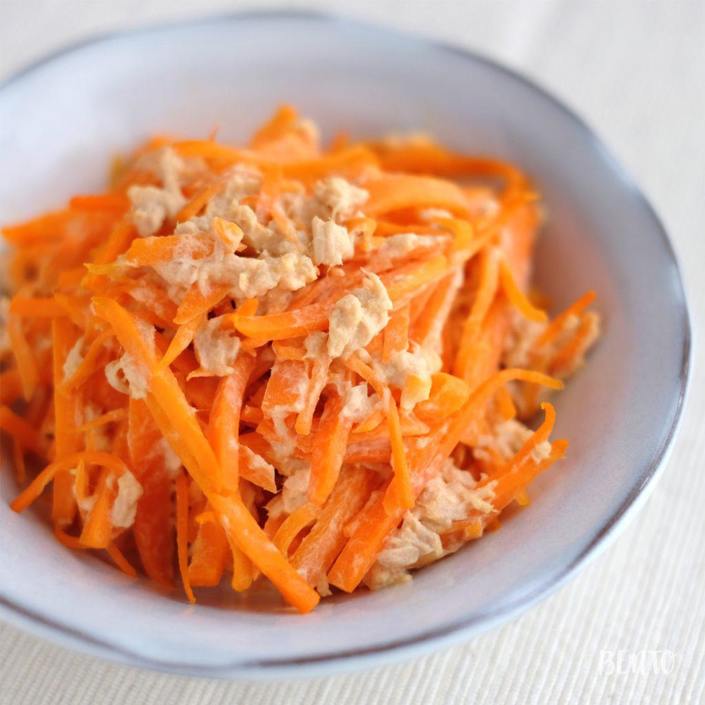 『にんじんとツナのサラダ』。にんじんとツナだけで出来るカンタン作り置き常備菜!