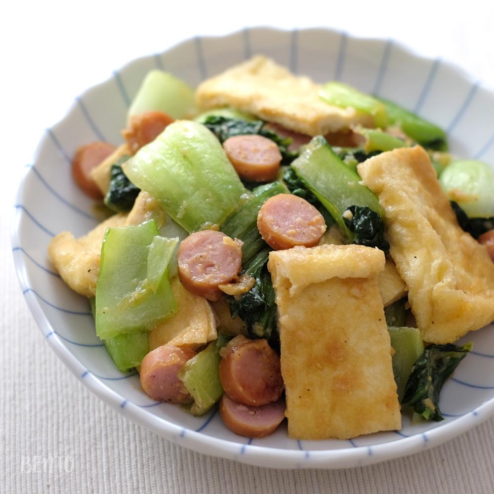 『青梗菜(チンゲンサイ)と油揚げ炒め』。味噌と油揚げがナイスマッチな作り置き・常備菜レシピ。