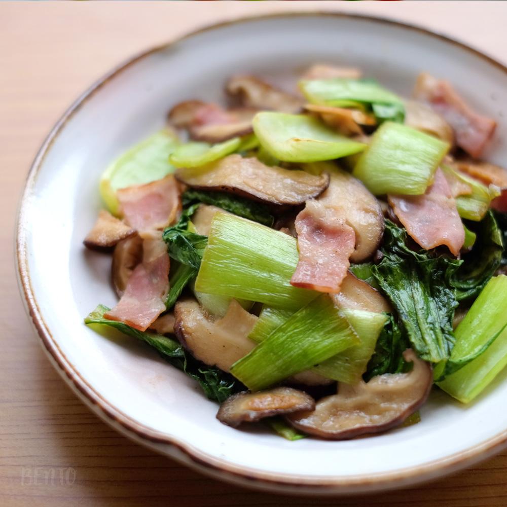 『青梗菜(チンゲンサイ)としいたけの醤油炒め』。青梗菜としいたけの食感が絶妙な、作り置き常備菜レシピ。