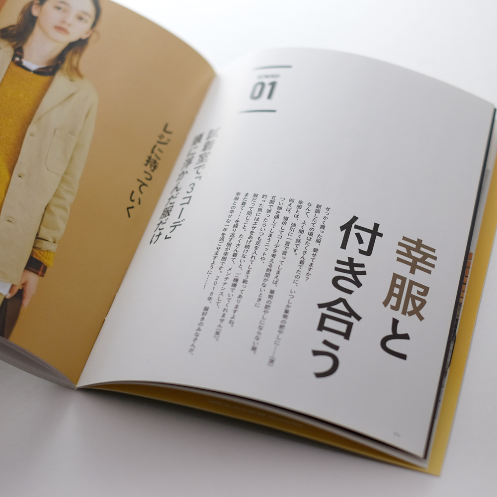 ララビギンが好き。LaLaBegin(ララビギン)2018年 2・3月最新号を買いました。