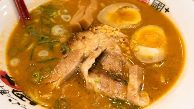 9月20日はくにまるの日!味噌ラーメン 麺屋・國丸(麺乃國+)の味噌ラーメンが350円!