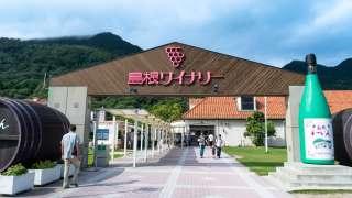 【島根ワイナリー】地元民が解説する、島根ワイナリーの楽しみ方!営業時間・アクセス・料金も解説。