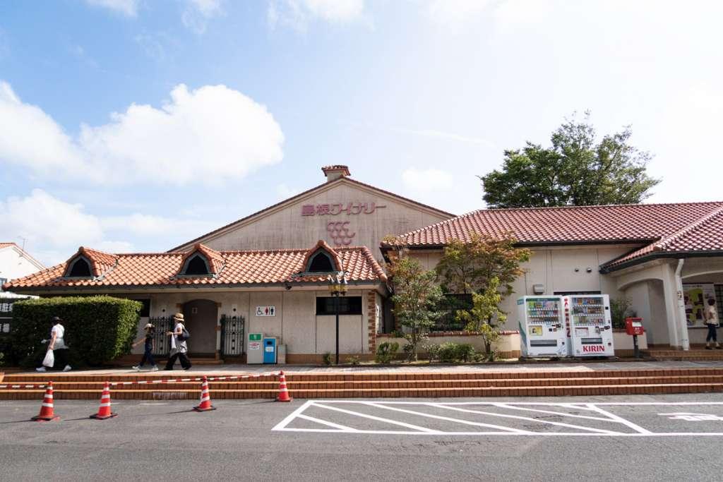 島根ワイナリー外観(北側)