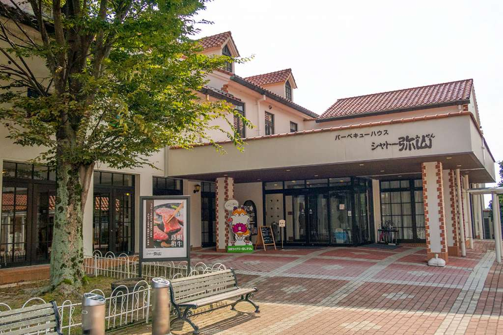 島根ワイナリー バーベキューハウス シャトー弥山 入口