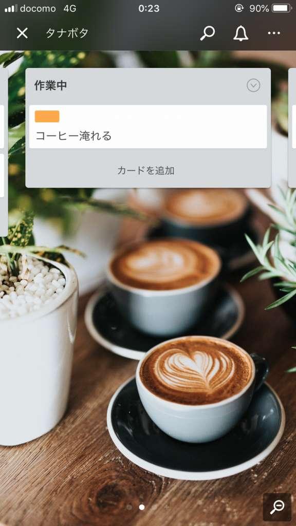 タスク管理アプリ Trello(トレロ) がシンプル・直感的ですごくいい。【Mac・iPhone・iPad対応】