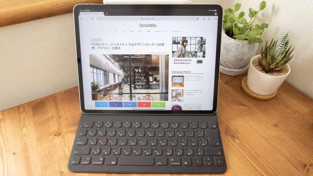 iPad Pro 12.9インチ フル装備(Apple Pencil、Smart Keyboard Folio)