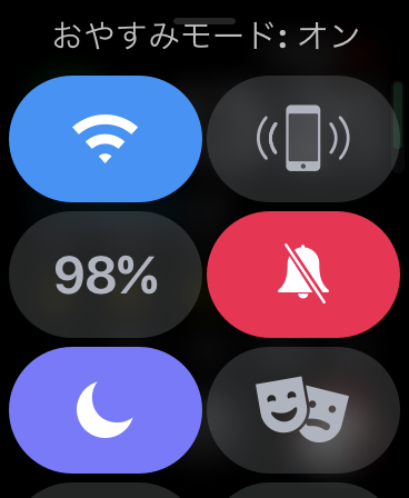 Apple Watchの通知を一時的に完全オフ→「おやすみモード」が便利!
