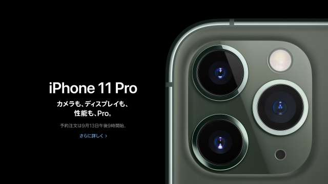 【比較】iPhone11、iPhone11Pro、iPhone11Pro Maxの重さ。