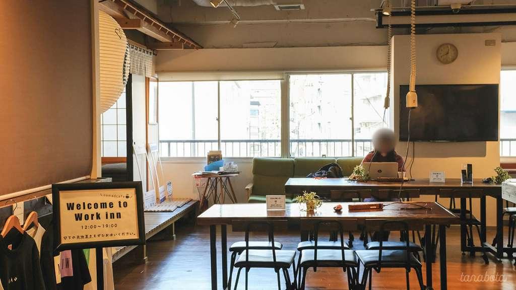 大阪福島Work innは、1日980円でPC作業に夢中になれる、お洒落なノマドカフェ。